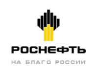 логотип Роснефть